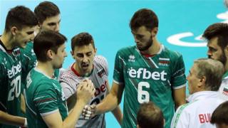 Полша - България, на живо