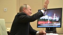 Путин все още използва остарял Windows XP