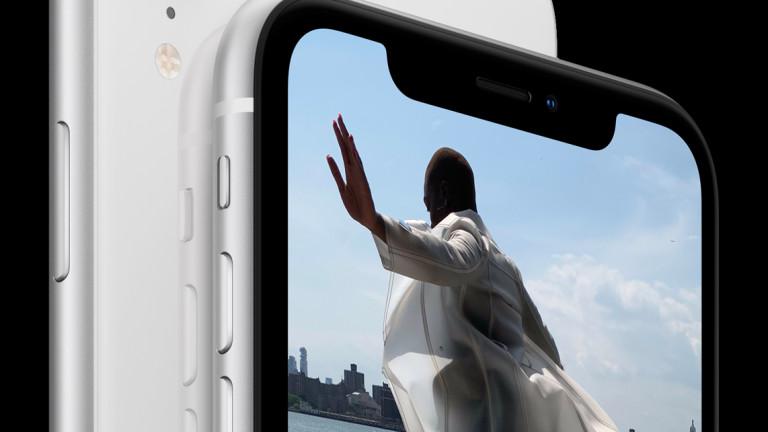 Apple плати $300 милиона за 300 служителя и активи на европейска технологична компания
