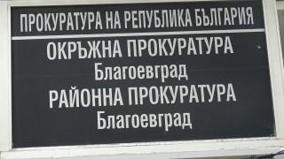 Благоевградската прокуратура оспорва телевизионен репортаж