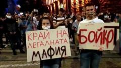 Протестиращите спряха пак пред паметника на Васил Левски