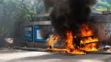 Десетки ликвидирани и арестувани след убийството на президента на Хаити