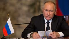 Защо нов мандат на Путин ще доведе до падане на рублата?