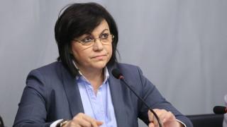 Нинова: Само пленумът на БСП може да върне червените в пленарна зала