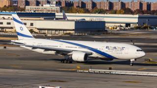 Израелска стюардеса загина от морбили, след полет от Ню Йорк