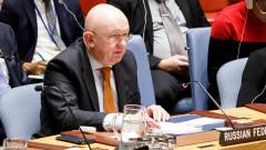 Русия обяви, че Ирак иска американските войски да се махнат от страната