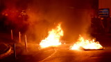 Сблъсъци между полиция и протестиращи на острови в Гърция заради нови лагери за мигранти