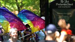 TIME - ЛГБТ искат промяна на християнски училища, църква и религия в САЩ