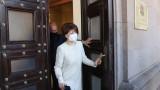 ГЕРБ дават машинното гласуване на Конституционния съд