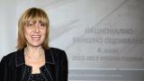 БСП издигна Анелия Клисарова за свой кандидат-кмет във Варна