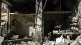 САЩ бомбардираха Сирия