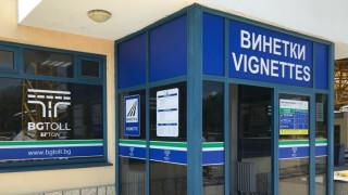 Румънски шофьори изкупили над 184 000 електронни винетки