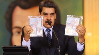 Венецуела задържа още 8 наемници