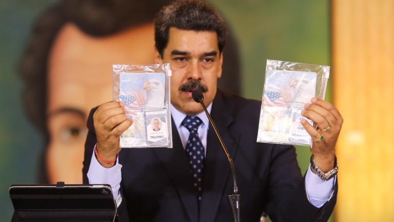 Венецуела осъди на 20 години затвор задържаните за преврат американци