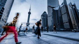 Защо търговската столица на Китай все още е далеч от целта си да се превърне в глобален финансов център до 2020 г. ?
