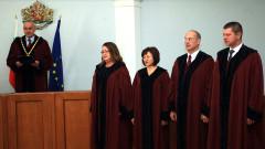 Новите конституционни съдии положиха клетва