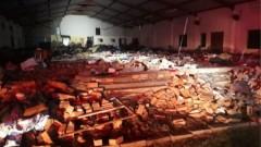Десетки загинали и ранени при рухване на църква в Южна Африка