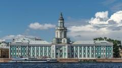 Руските учени се обявиха против забраната да общуват свободно с колеги от чужбина