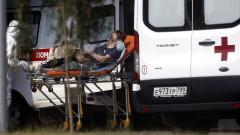 По официални данни: в Русия вече над 190 000 починали от COVID-19