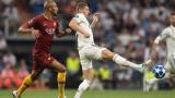 Тони Кроос: Реал (Мадрид) не може да вкарва, но това е малък проблем
