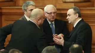 Външно призова Турция да отговори бързо има ли забрана за Доган и Пеевски