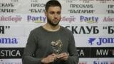 Национал на България кара проби в Алки (Ороклини)