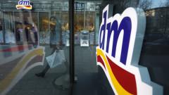 Приходите на dm в България са над 157 милиона лева. Веригата отваря още нови магазини у нас