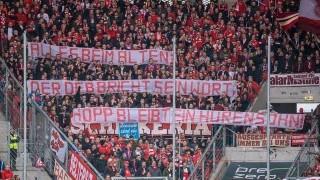 Шалке заплаши да напусне терена при нова изцепка на феновете на Байерн