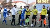 Иван Караджов: Няма проблем, че загубихме, това е футболът