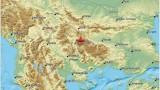 Земетресение от 4,4 под връх Мусала, усети се и в София