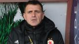 Акрапович: Не сме фаворити срещу Левски