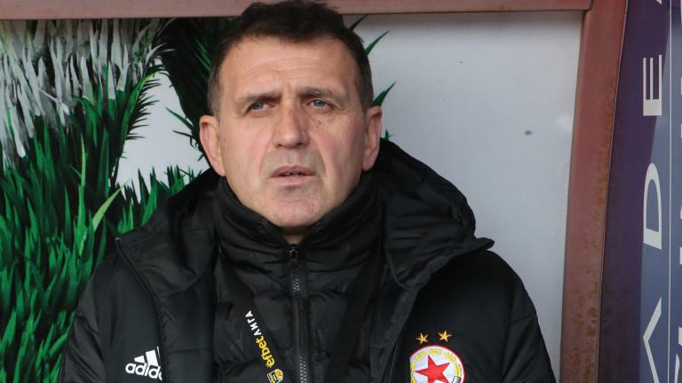 Акрапович: Искам всички налични футболисти в ЦСКА на първия лагер