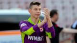 Третият вратар на ЦСКА стана на 16 години