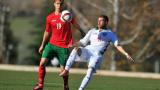 Вутов: Длъжни сме да се раздаваме за България