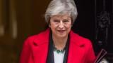 """Бивш министър за Брекзит обяви споразумението на Мей за """"ужасно"""""""