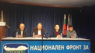 Сдружението за домашната ракия подкрепя Симеонов за водач на евролистата