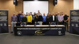 Любо Ганев: Развитието на съдиите е приоритет на федерацията