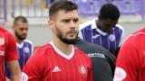 Малинов изгонил Никон ел Маестро от съблекалнята на ЦСКА!
