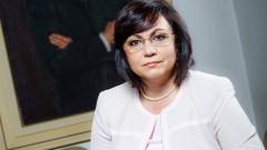 """Нинова иска подкрепа от Удо Булман по пакета """"Мобилност"""""""