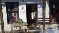 "Спасяват турист около хижа ""Рай"" в Стара планина"