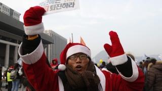 Обмислят обиски в президентството в Южна Корея