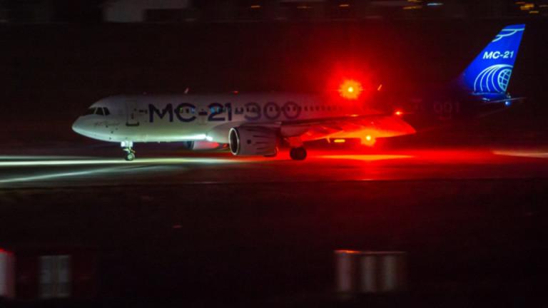 Руският пътнически MC-21 вече лети с руски двигатели