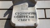 "Два протеста ""изпратиха"" последното заседание на СОС"