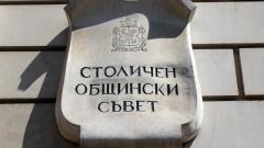 СОС прие нова програма за по-чист въздух в София