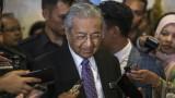 Малайзия убедена: Русия е изкупителна жертва за свалянето на MH17