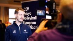 Капитанът на Франция Бенжамен Тонюти: Ще се борим да вземем последния билет за Токио
