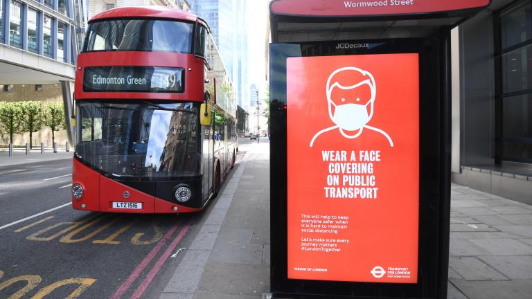 Imperial College London: Близо 100 000 души се заразяват с коронавирус всеки ден в Англия