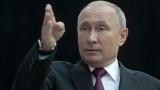 Путин посети наводнения Иркутск