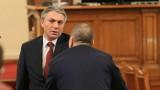 ДПС обвини: национализмът е настанен в дома на демокрацията