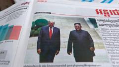 Русия: КНДР спира разговорите със САЩ, чака края на президентските им избори